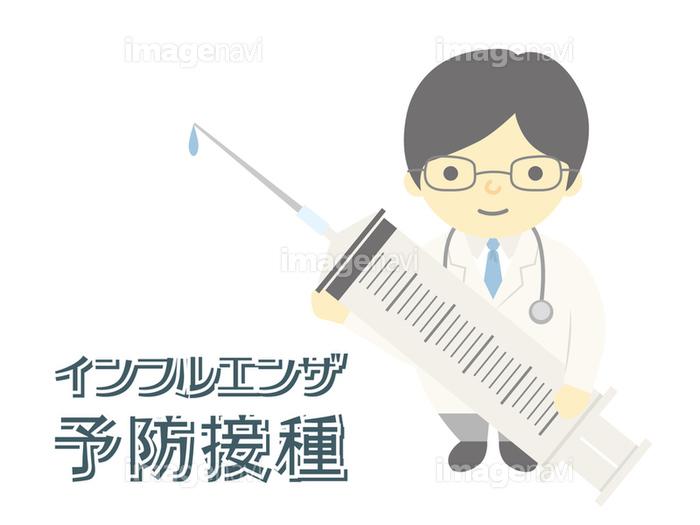 インフルエンザワクチン予約開始のお知らせの画像